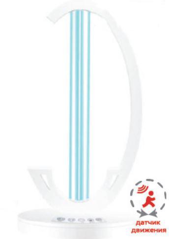 Ультрафиолетовый светильник для дезинфекции и стирализации с датчиком движения VARGO  38W V-111597